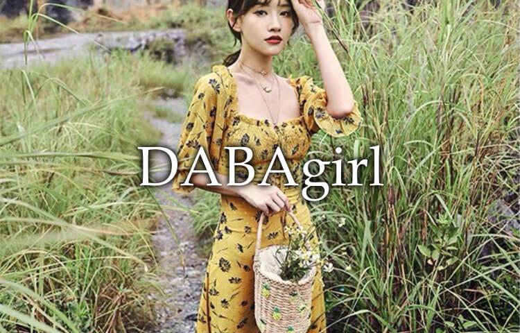 ダバガールのイメージ画像